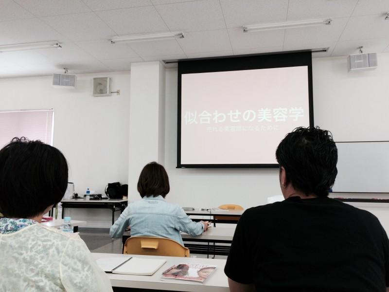 金沢講習会