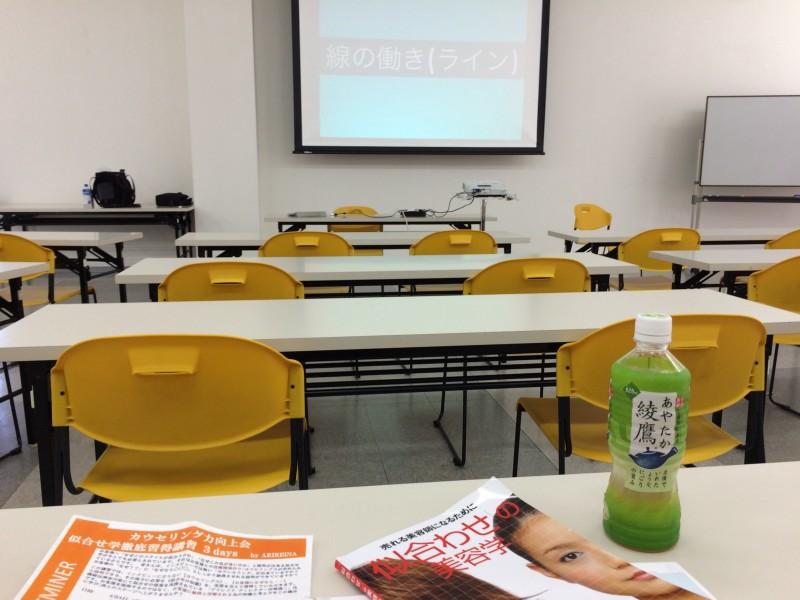 金沢講習 2days